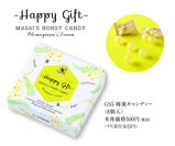 MASAI'S HONEY CANDY 2
