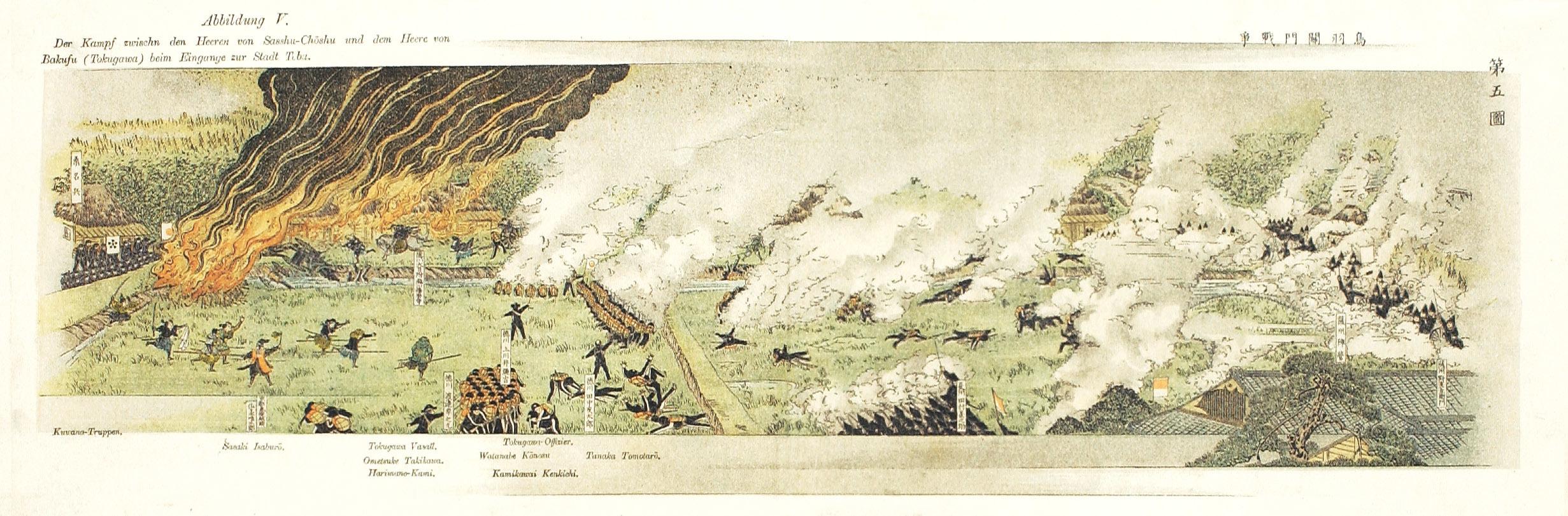 京阪・文化フォーラム「大政奉還、鳥羽伏見の戦い」を5月13日(土)に開催