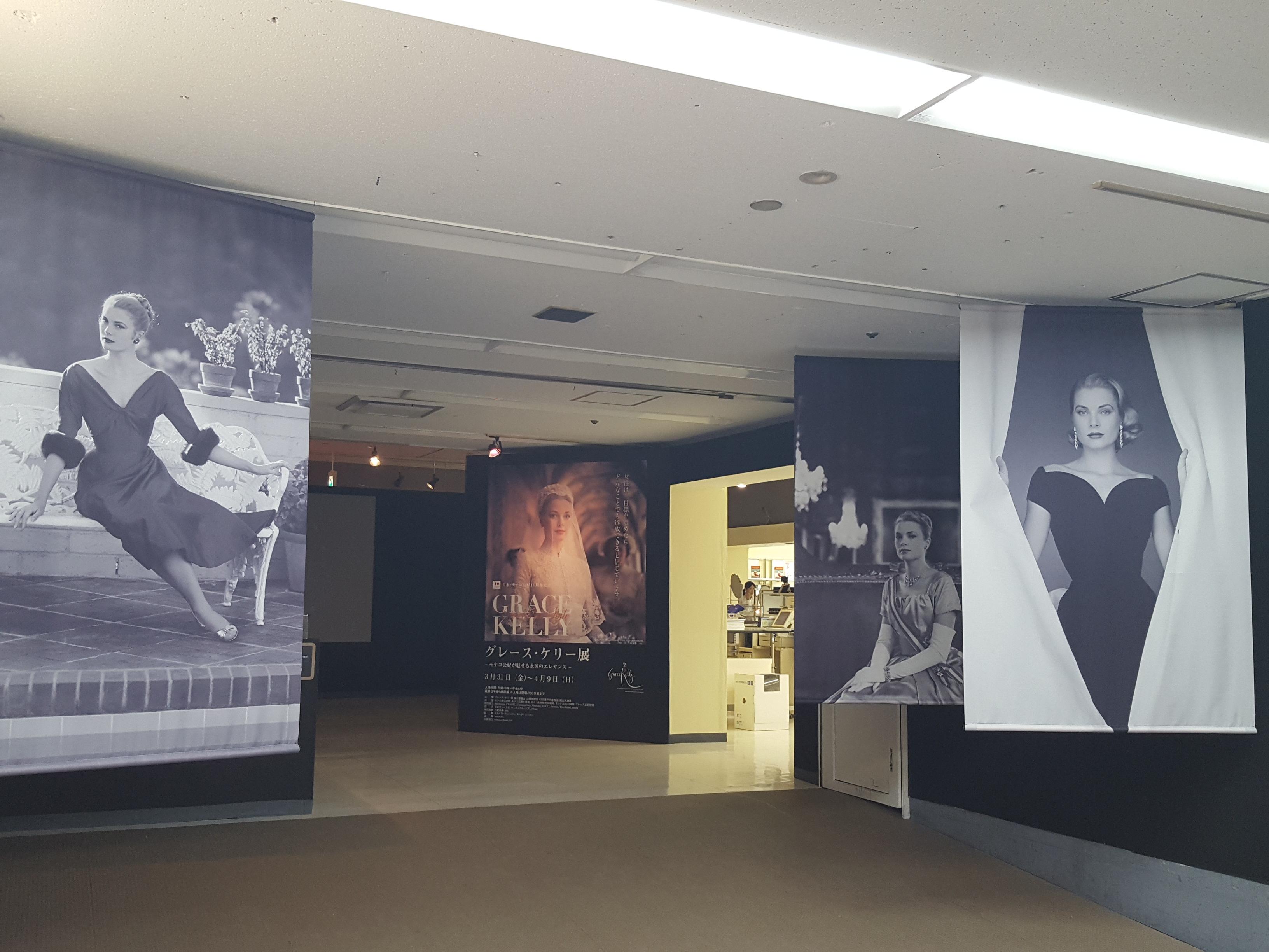 d34ae787e1986 グレースがお迎えする会場入口. 岡山天満屋で『グレース・ケリー展』が開幕!日本初 ...