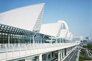 パシフィコ横浜外観写真