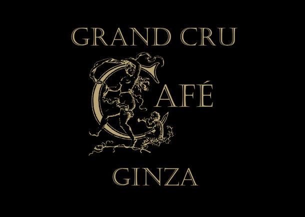 GRAND CRU CAFE GINZA
