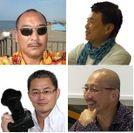 【健美家】2047年札幌交流会4人のゲスト