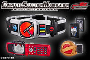 COMPLETE SELECTION MODIFICATION DEN-O BELT & K-TAROS