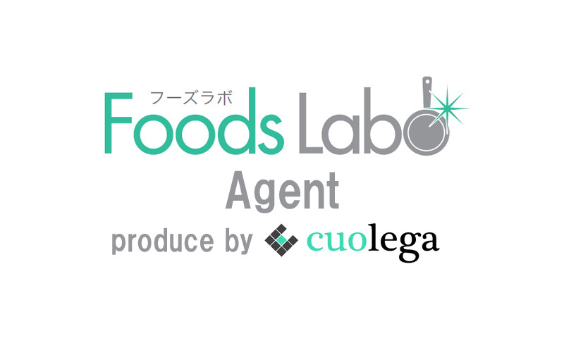 Foods Labo Agent