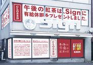Sign外苑前_装飾後