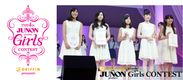 GRIFFIN presents JUNON produce Girls CONTEST 4th