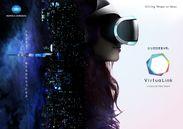 VirtuaLink キービジュアル