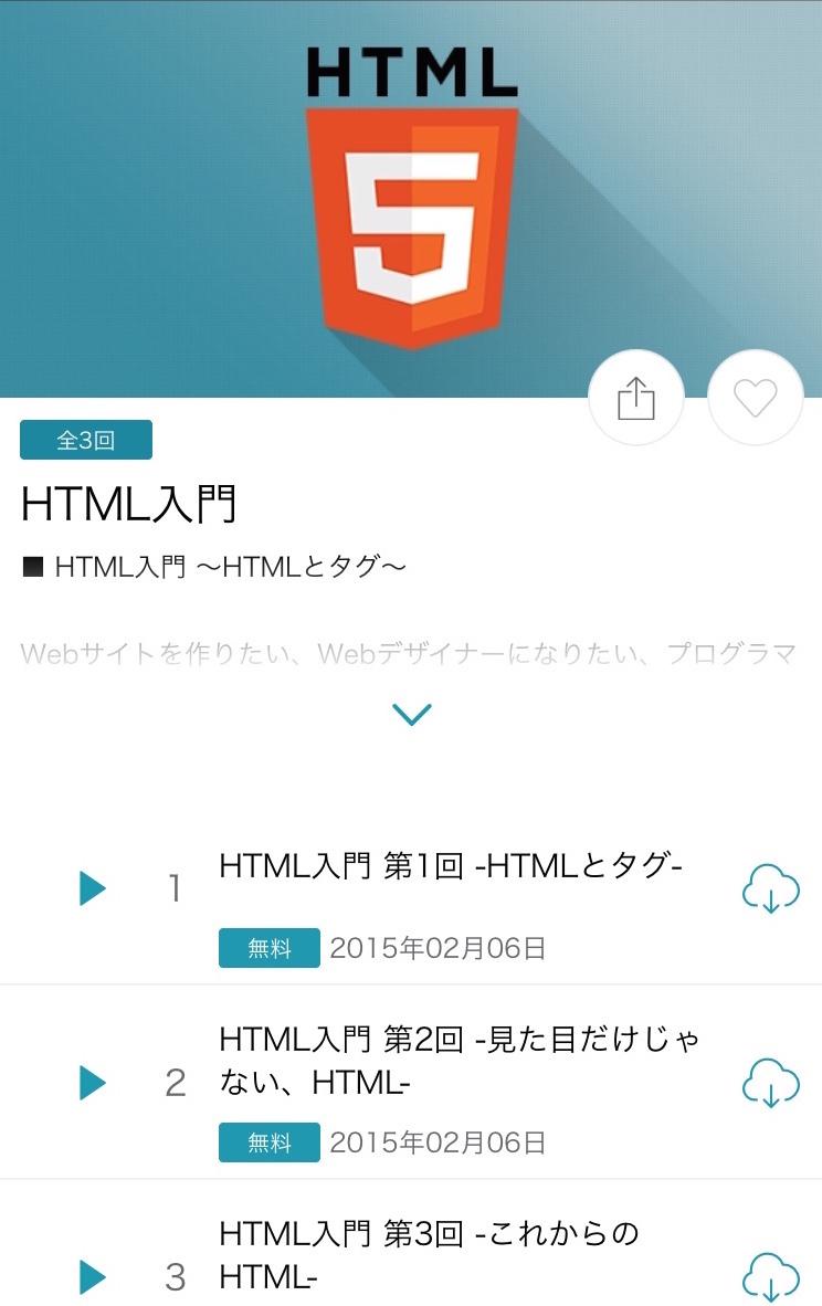 ダウンロード アプリ 無料 動画