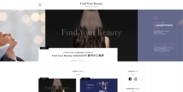 Find Your Beauty MAGAZINE  TOP画面