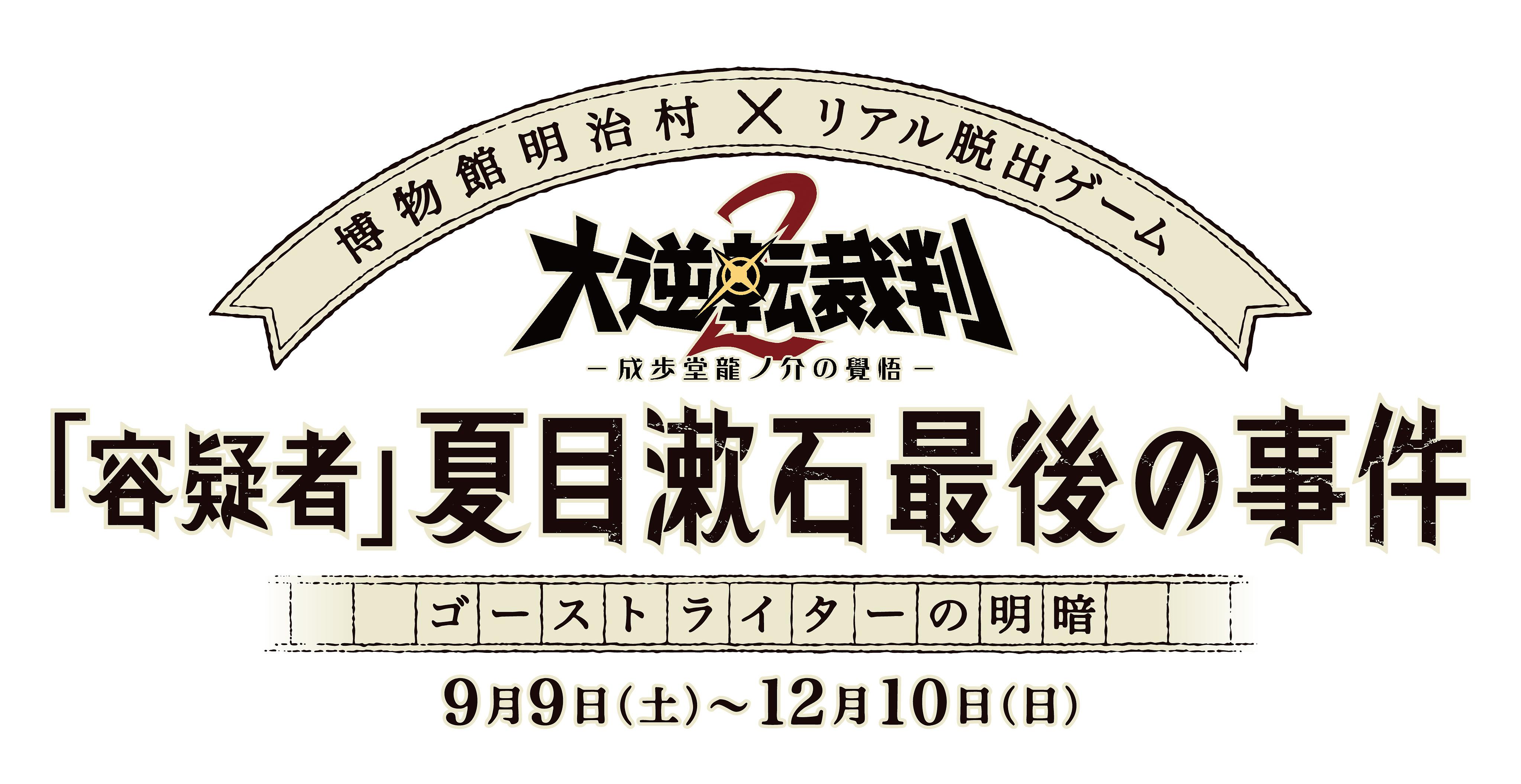 https://www.atpress.ne.jp/releases/131654/img_131654_1.jpg