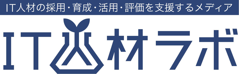 IT人材ラボ_ロゴ