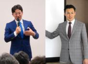 田島 大輔氏と久野 和禎氏