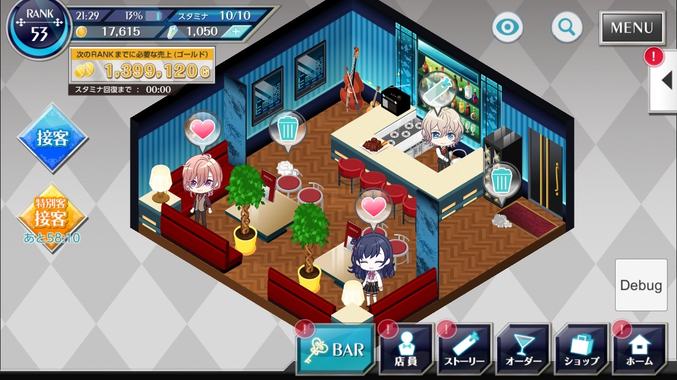 ギークスとgumiがゲームアプリ『カクテル王子(プリンス)』の国内