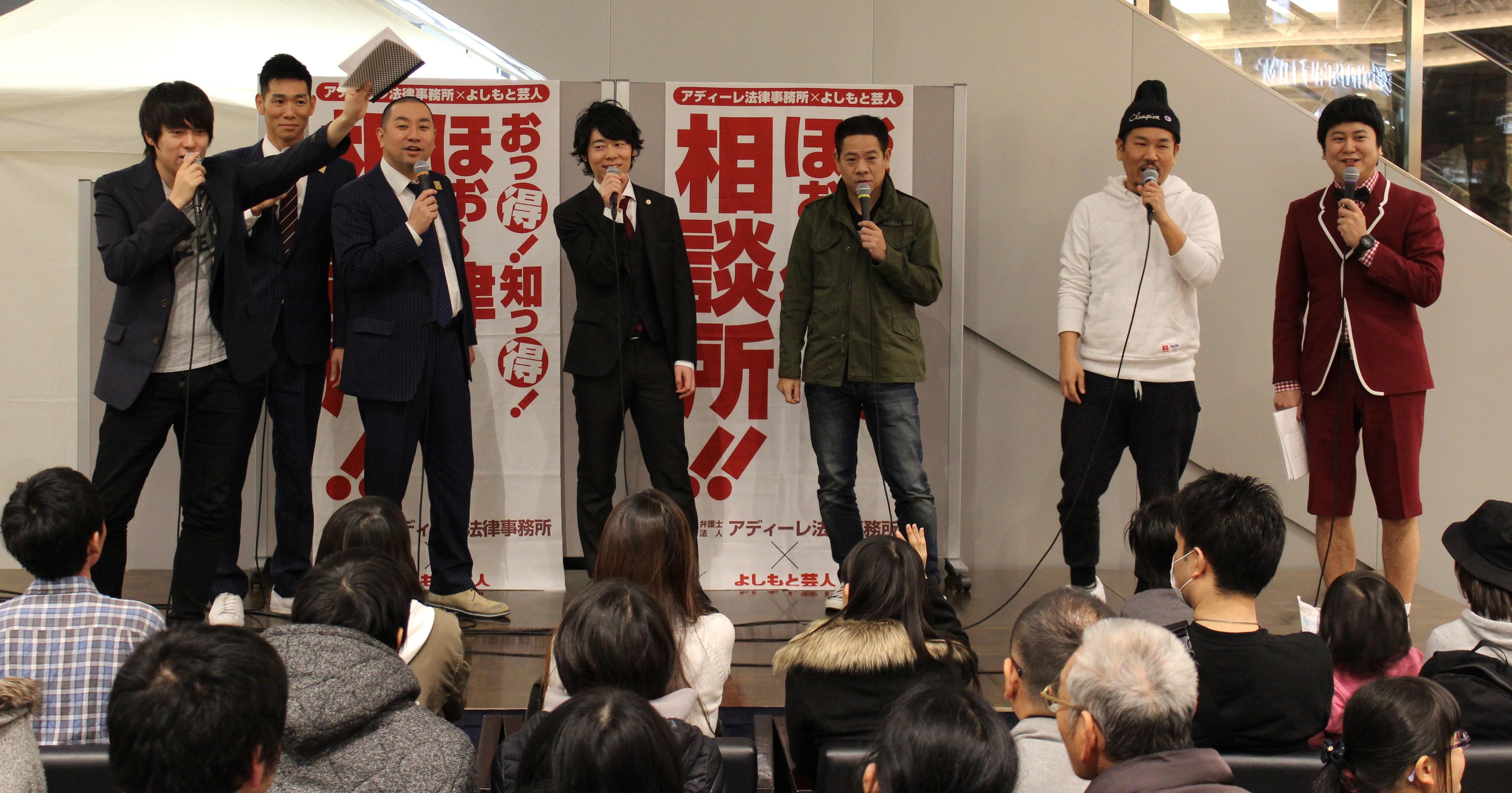 2016/3/12 イベント風景