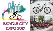BICYCLE CITY EXPO 2017