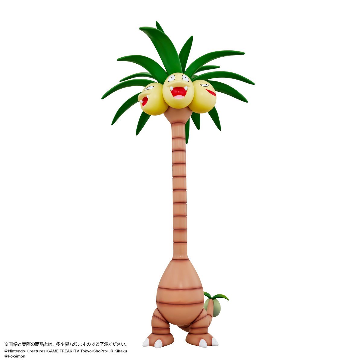 ポケモン」アローラナッシーが全高約1mでフィギュア化 なが~い首や尻尾