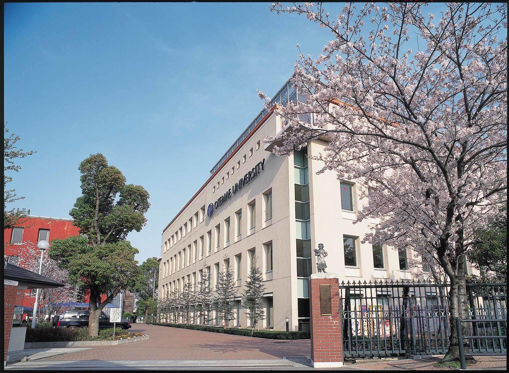 夙川 さくら キャンパス 大学 大手前