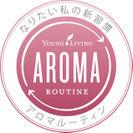 アロマルーティーン ロゴ