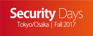 Security Days Fall 2017 Tokyo ロゴ