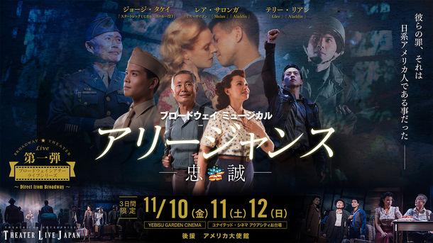 https://www.atpress.ne.jp/releases/136988/LL_img_136988_1.jpg