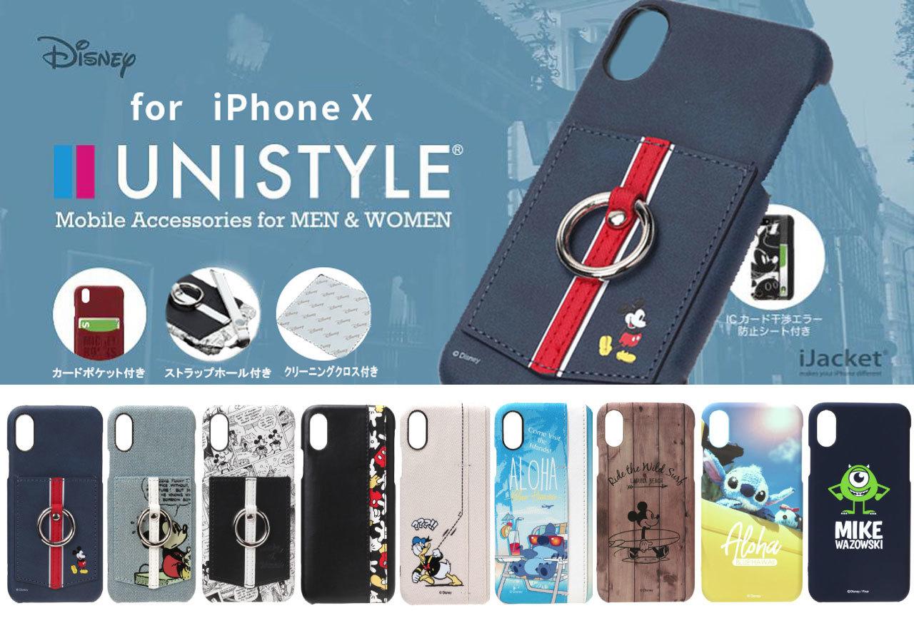ディズニー】ユニセックスで使えるiphone x用ケース|プレスリリース