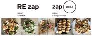 REzap_zapDELIロゴ&イメージ画像