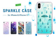 iPhone 8/iPhone X専用ケース「Sparkle case」
