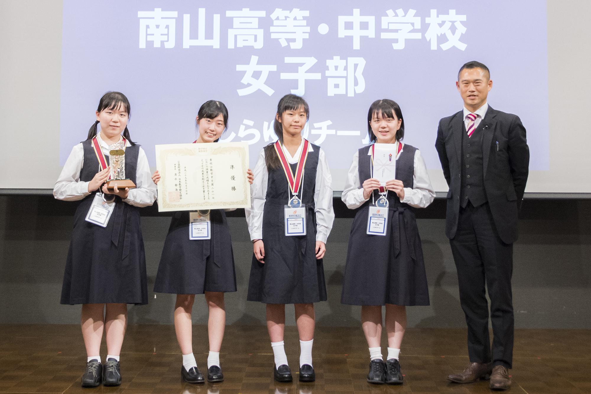 名古屋で一番頭の良い女子高生たちがこちら [無断転載禁止]©2ch.net [114013933]->画像>23枚