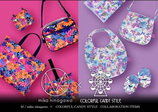 m mika ninagawa colorful candy style 待望のコラボレーション