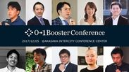 0→1 Booster Conference