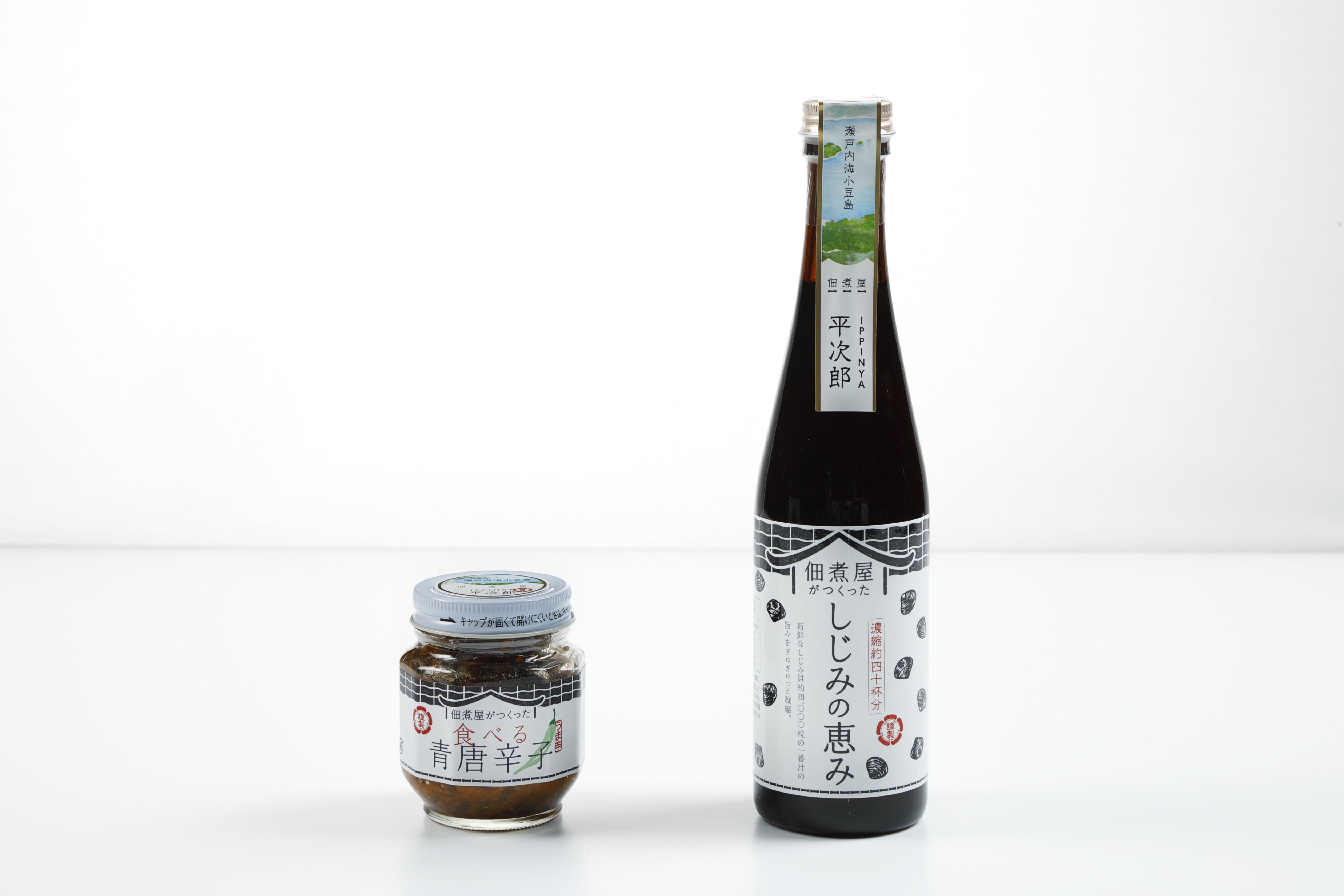 食べる青唐辛子/しじみの恵み