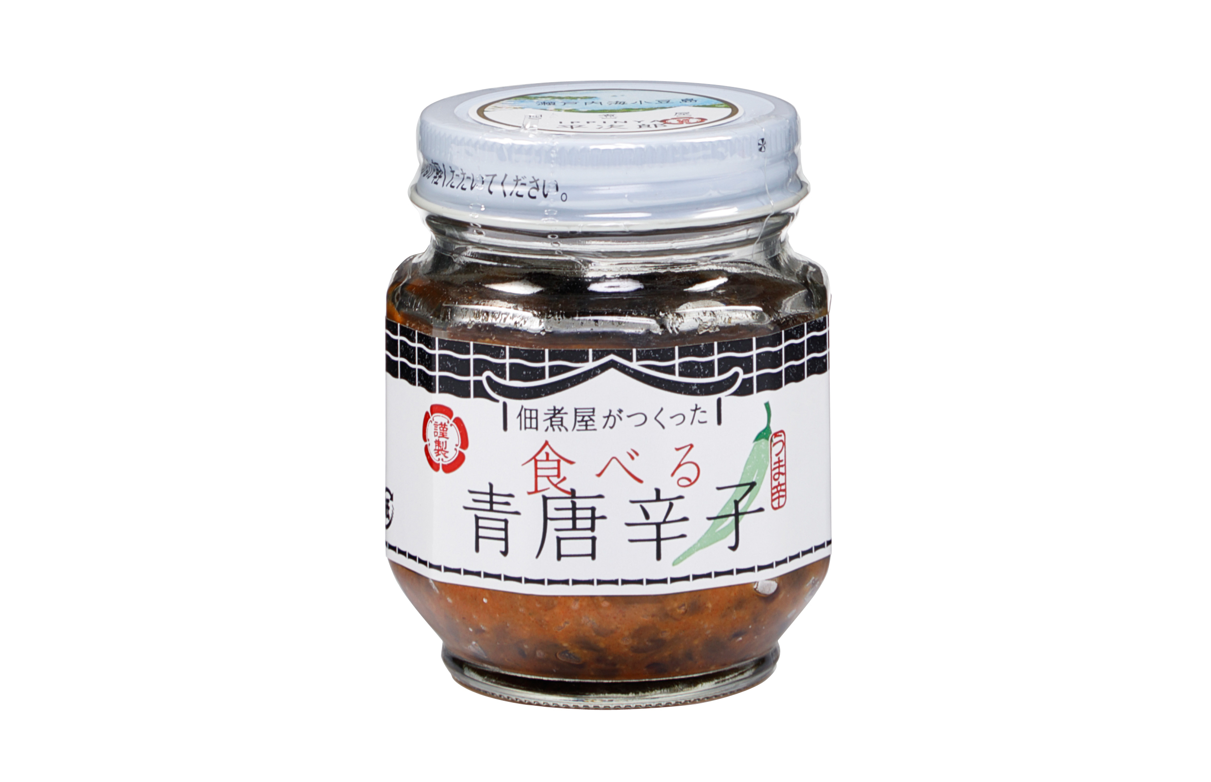 食べる青唐辛子
