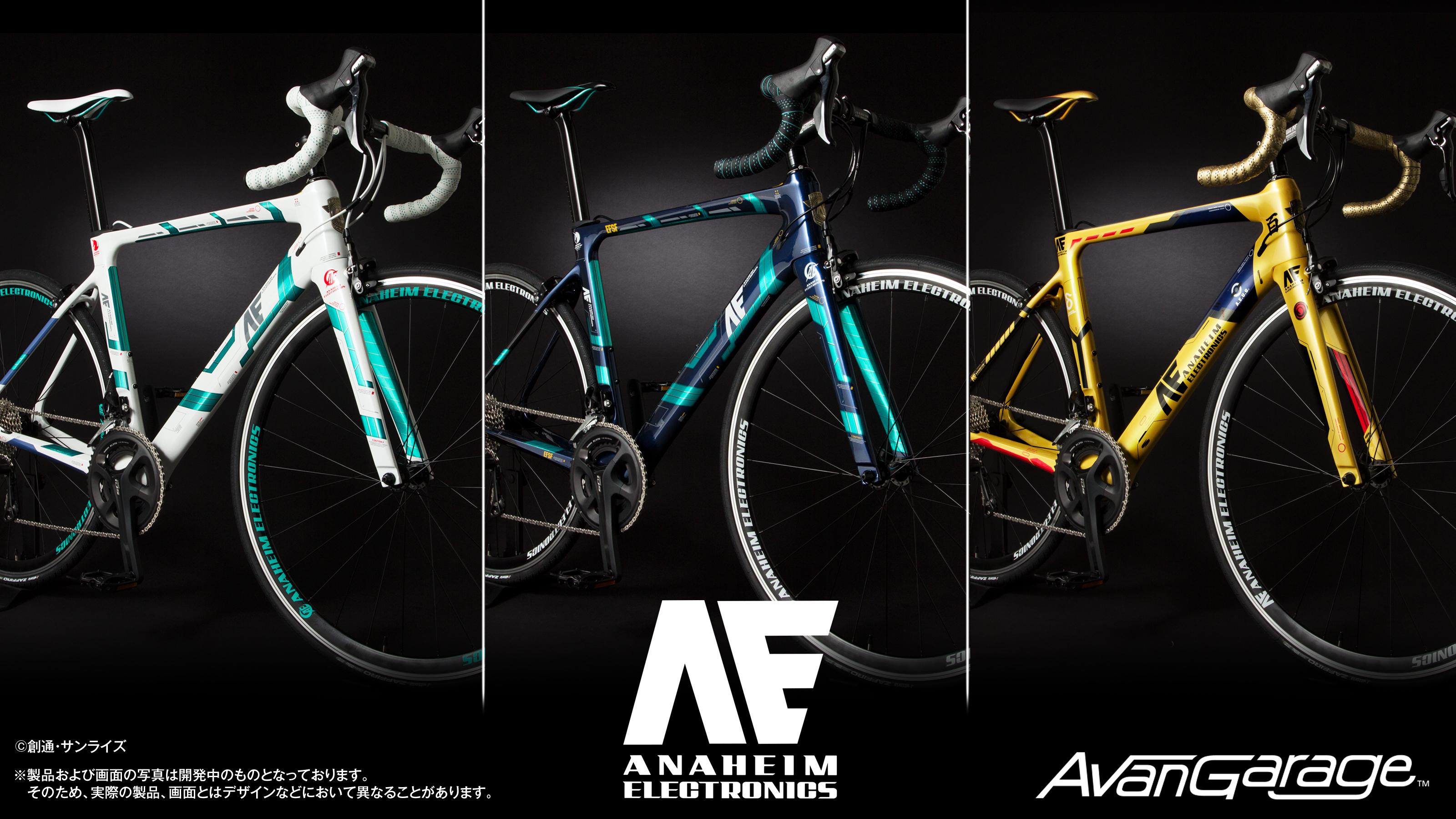 アナハイム・エレクトロニクス社製 ロードバイク