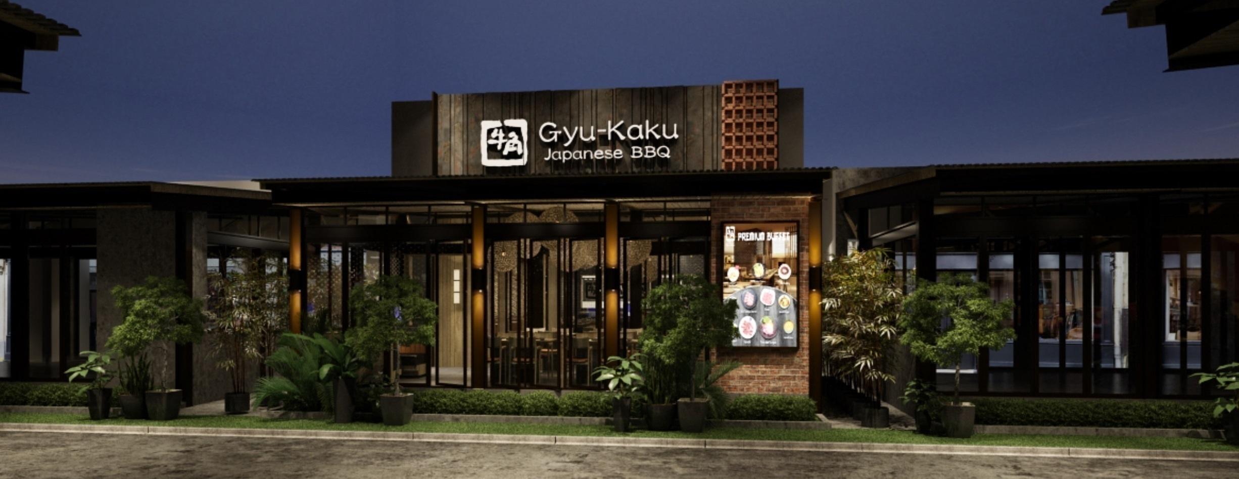コロワイド 「牛角」、インドネシア第3の都市ヴァンドン市へ初進出 2019年までに50店舗体制を目指し店舗数拡大!|株式会社コロワイドのプレスリリース