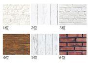 自分の部屋の1面または2面に壁紙(アクセントクロス)を貼るとしたら、どの壁紙を貼りますか?