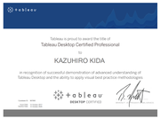 「Tableau Desktop Certified Professional」認定証