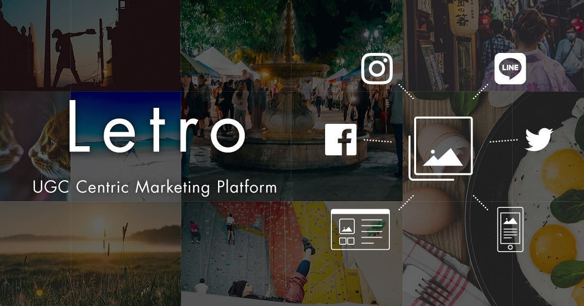 aainc_release_20171218_Letro_UGC_CentricMarketing_img