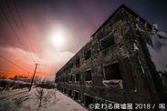 朽ち果てた廃墟をアート作品に!イメージが「変わる廃墟展」 浅草橋・3月2日~3月21日、名古屋・3月30日~4月15日で開催