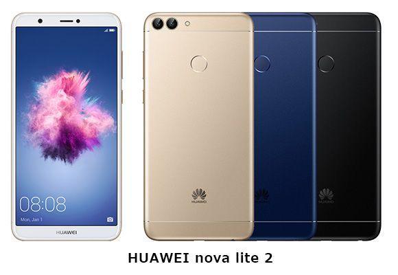 「huawei nova lite 2」の画像検索結果