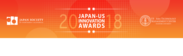 Japan-US Innovation Award logo