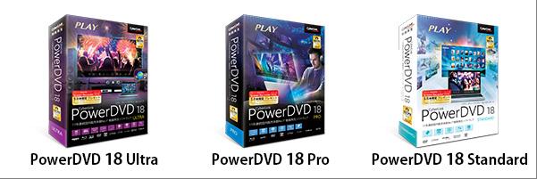 PowerDVD 18