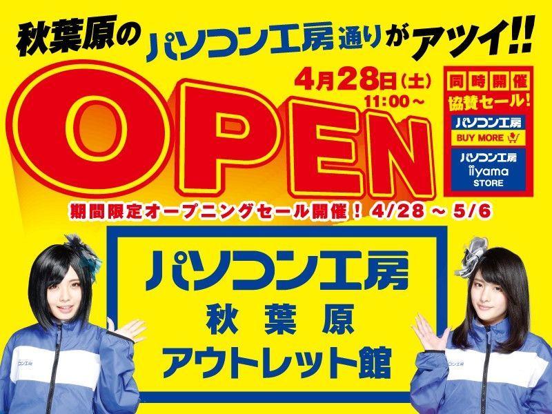https://www.atpress.ne.jp/releases/154600/img_154600_1.jpg