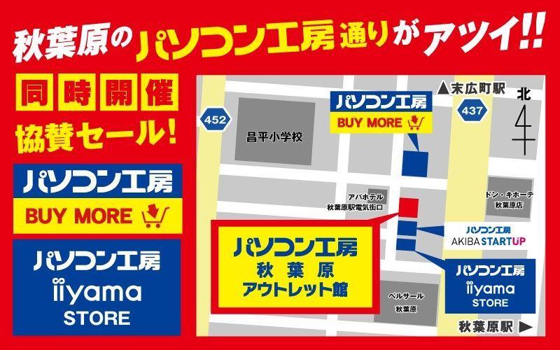 https://www.atpress.ne.jp/releases/154600/img_154600_2.jpg
