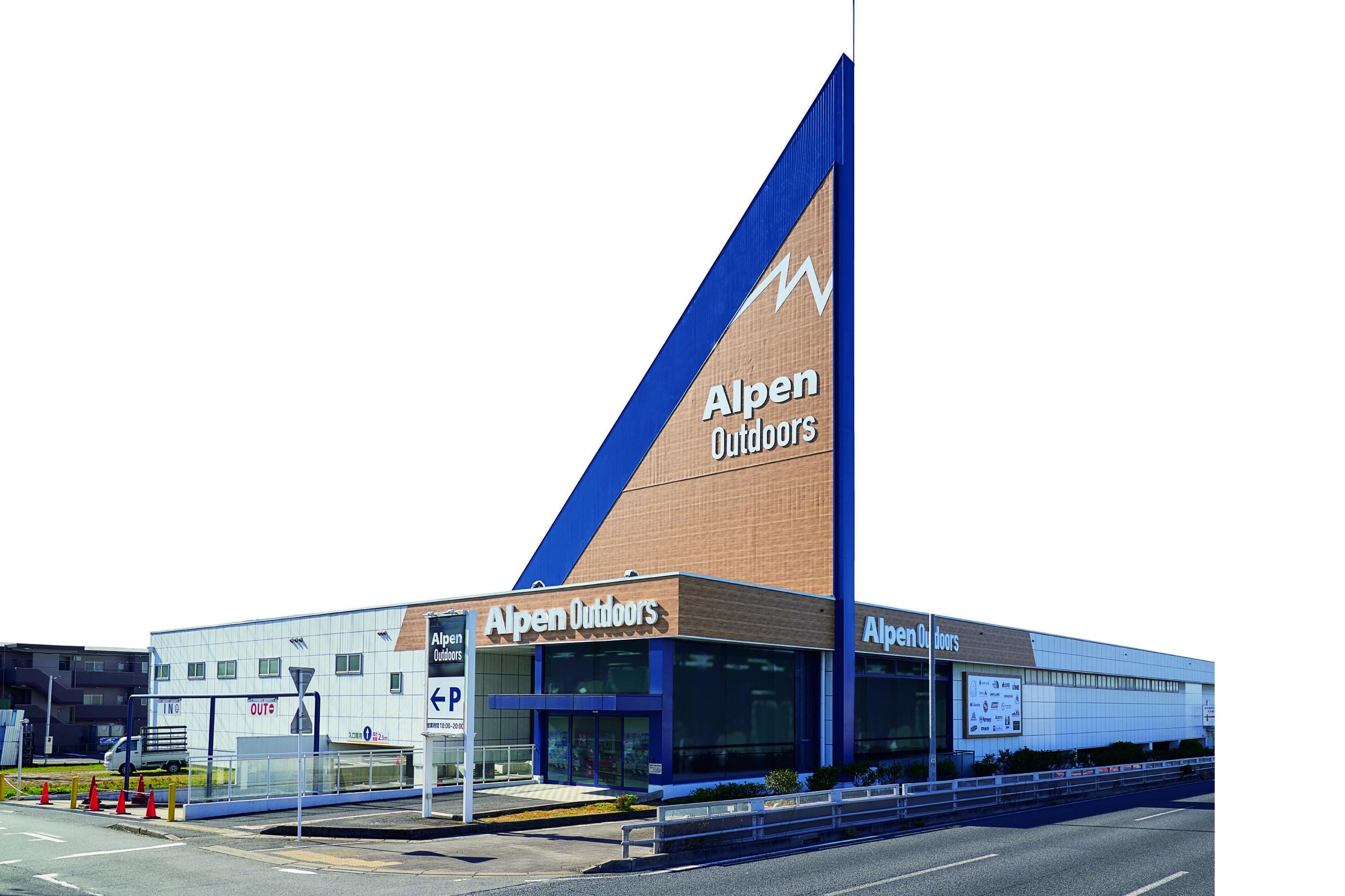 アルペングループの新業態誕生!アウトドア専門店「Alpen Outdoors春日井店」4月26日(木)10時オープン