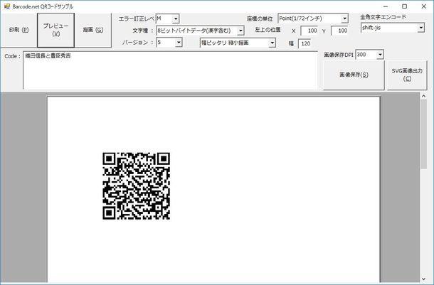 コード 作成 バー