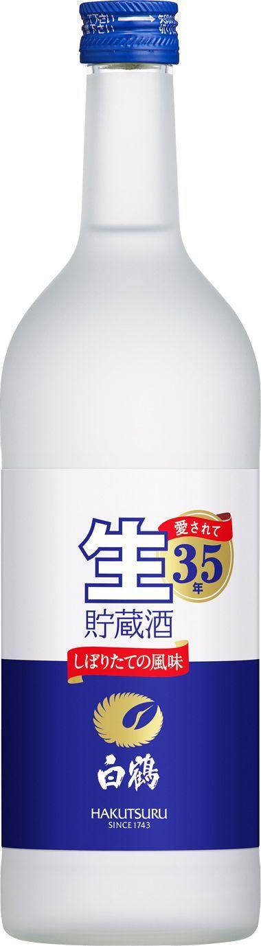 上撰 白鶴 生貯蔵酒 720ml