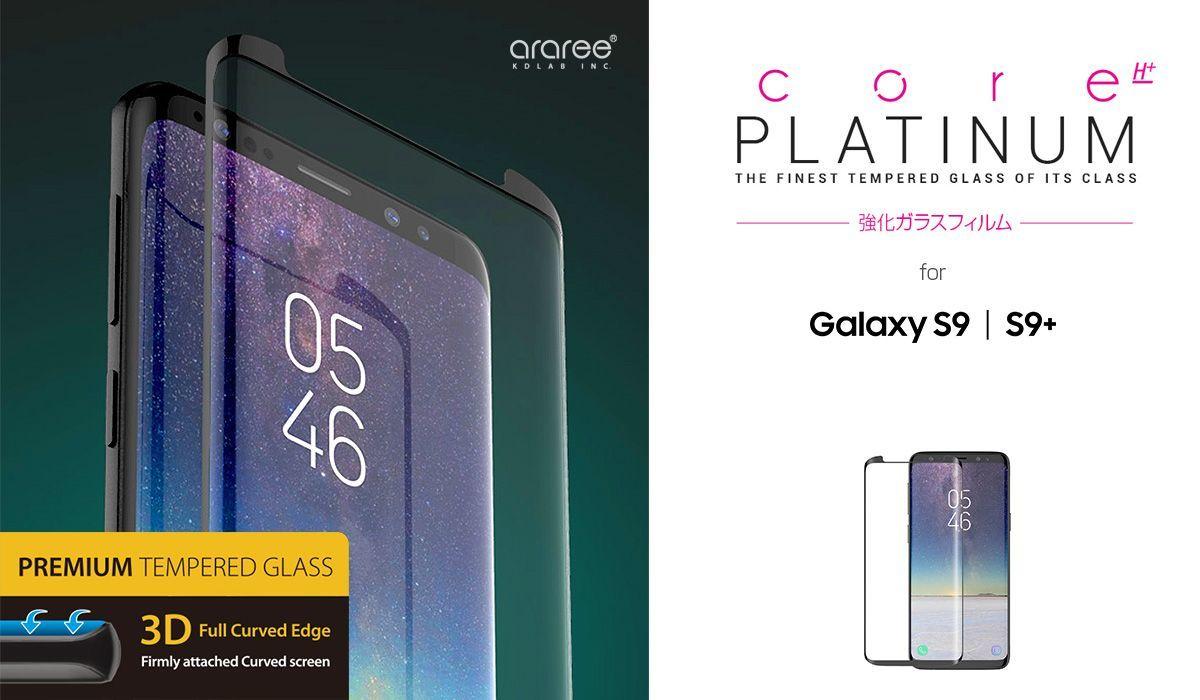 araree、Galaxy Note8専用 全画面保護ガラスフィルム発売