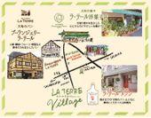 世田谷三宿本店3店舗
