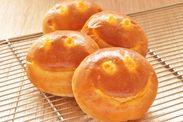 しあわせを呼ぶクリームパン(2)