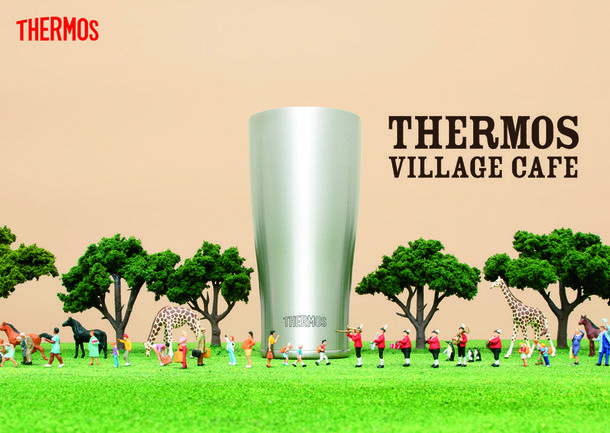THERMOS VILLAGE CAFE